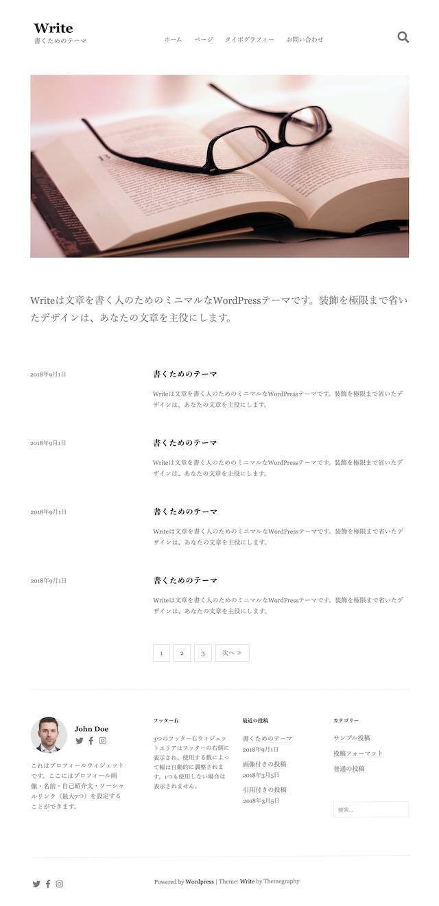 模写コーディングサイトのスクリーンショット