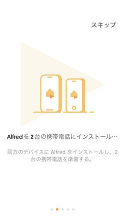 alfred-camera-02