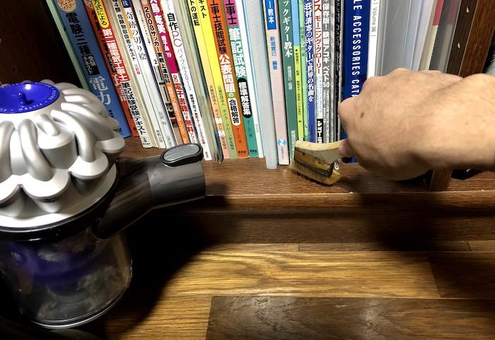 本棚の掃除