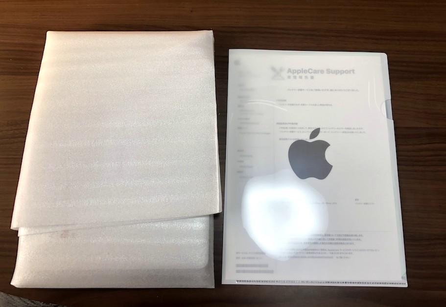 修理が完了したMacBookPro
