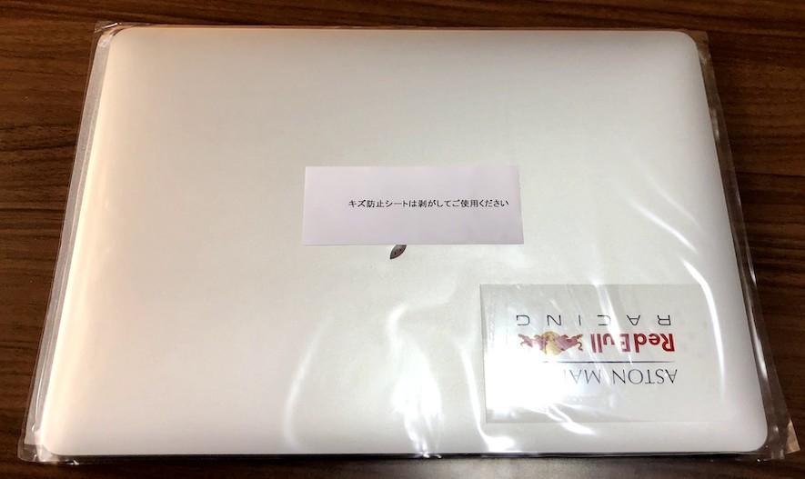 綺麗に修理されたMacBook Pro